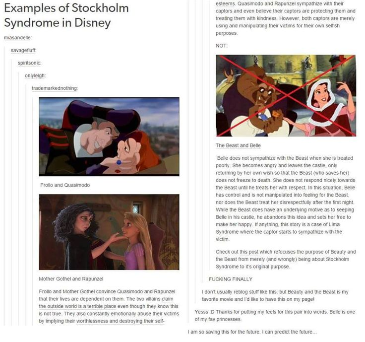 Stockholm Syndrome: What it is and what it is not in Disney- FINALLY<<BLESS THIS POST
