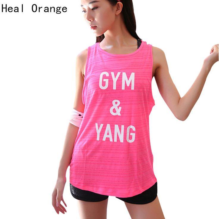 女性のランニングベストタンクジムクイックドライスポーツベスト用女性スポーツトップシャツフィットネススポーツウェアジムclothingランニング一重