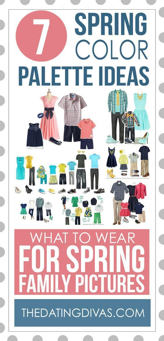 What to Wear for Spring Family Pictures- cute color combinations