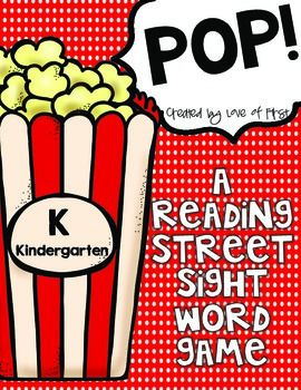 Pop! A Kindergarten Reading Street Sight Word Literacy Center