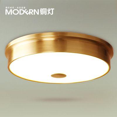 8310 Маунт свет американская полностью медный светильник под потолок лампа спальни лампа гостиной вход в европейском стиле коридор огни светильники - Taobao