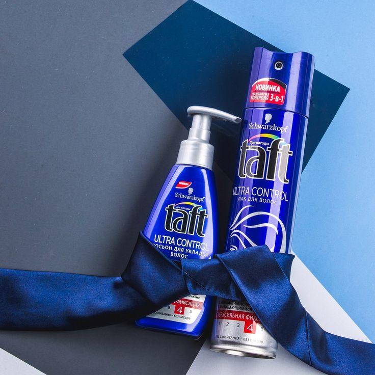 Электризуются волосы. Что делать? Средства Taft Ultra Control станут незаменимым оружием в арсенале твоей привлекательности — впервые средства Taft обеспечивают тройной контроль над волосами! Забудь о пушистых и выбивающихся прядях! #лэтуаль #letoile #taft #haircare #уходзаволосами #recommended #рекомендуем
