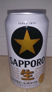 <サッポロビール黒ラベル>出張に行くと、いろんな国でいろんなビールを飲みますが、やっぱり日本のビールが一番だって思う。中でも、僕は「サッポロ生ビール黒ラベル」の味が本当に好き、のどごしとコクがちょうどいい。だから、自分で飲む時は黒ラベルが多いかな。サッポロビール >>>   http://www.sapporobeer.jp/   【MEN'S CLUB編集長 戸賀敬城】  http://lexus.jp/cp/10editors/contents/mensclub/index.html