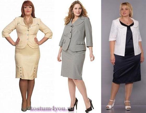 Женские костюмы для полных фотографии