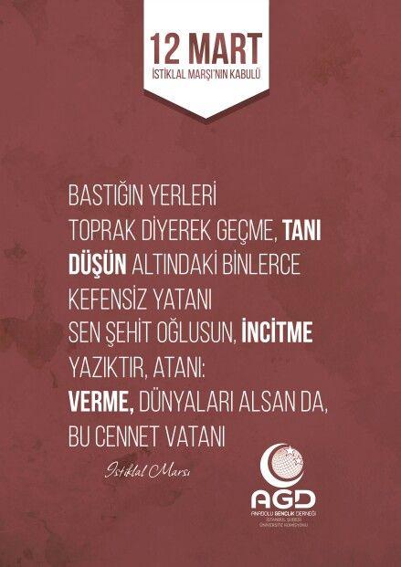 Mehmet Akif Ersoy'u bizlere hediye ettiği İstiklal Marşı'nın kabul yıldönümünde rahmetle anıyoruz