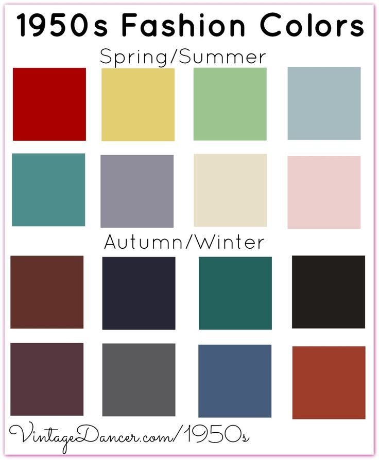 1950s Fashion, Clothing & Fabric Colors for spring and winter. Learn and shop at VintageDancer.com/1950s