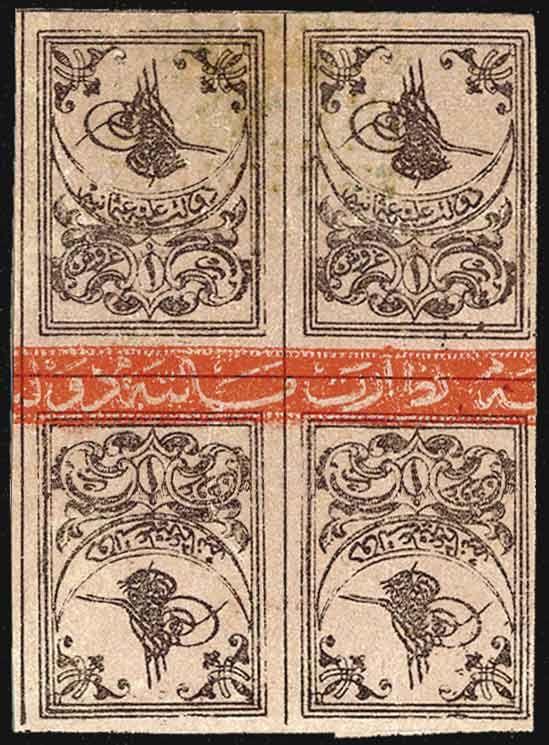 Tughra, Ottoman Empire, 1863