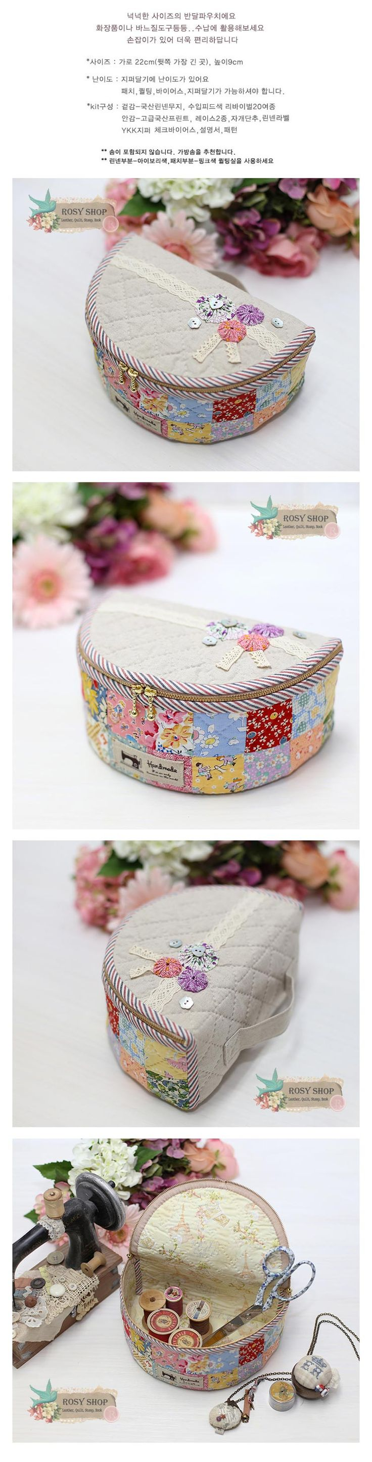 [패치 반달파우치2 (4차)] - sewing case - 22x4cm - Rosy Quilt