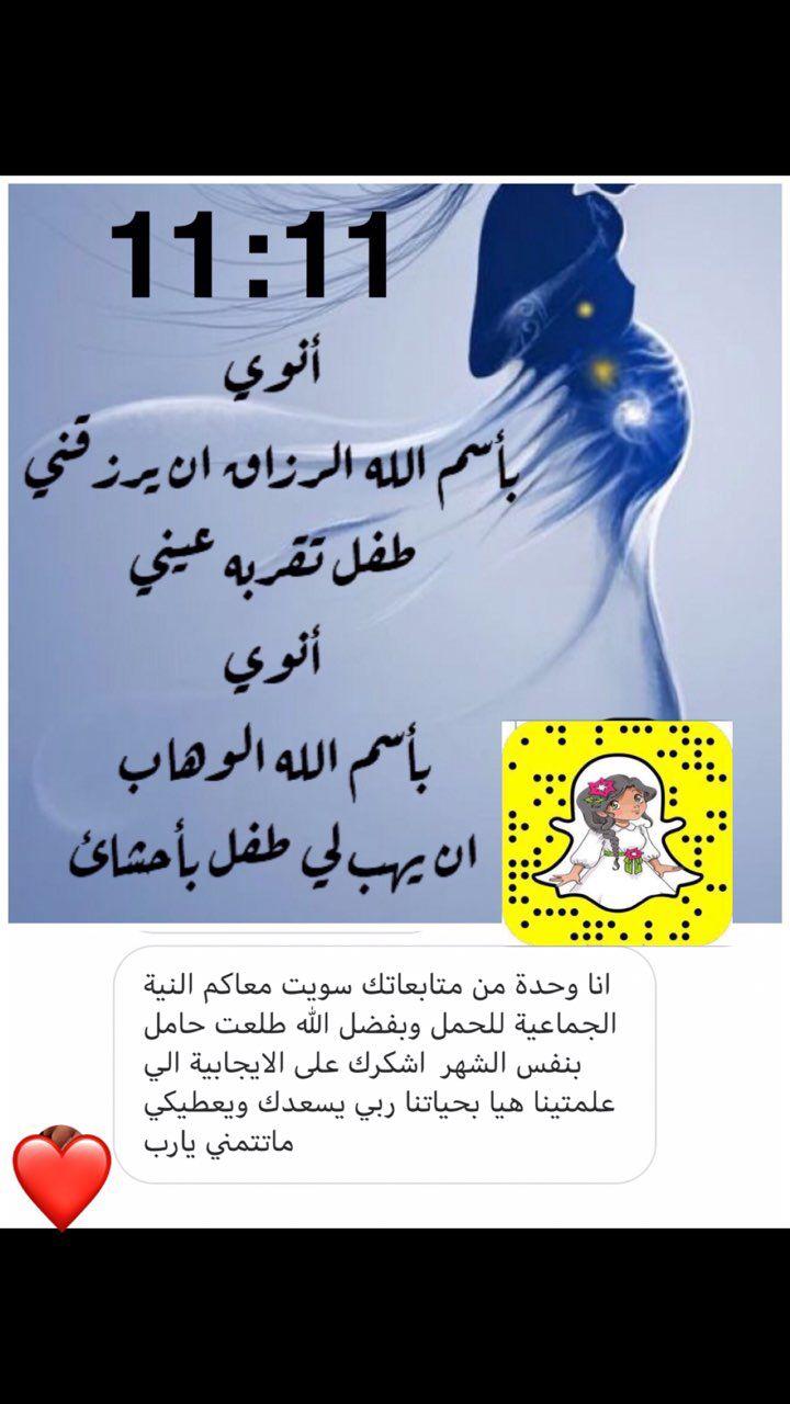 صباحيات صباح الخير صباح الورد صباح الخيرات دعاء الصباح يسعد صباحكم Good Morning Prayers Instagram