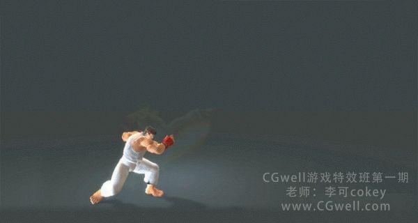 CGwell游戏特效提高班总课表 - CGwell游戏特效班 - CGwell CG薇儿论坛,最专业的游戏特效师,动画师社区