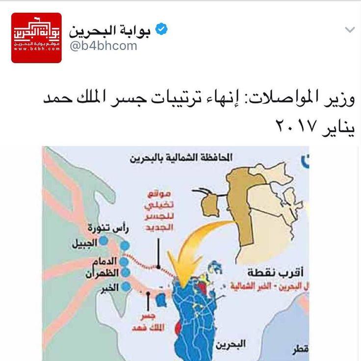 فعاليات البحرين Bahrain Events السياحة في البحرين Tourism Bahrain Tourism In Bahrain Tourism Travel البحرين Bahrain ال Instagram Posts Instagram Map