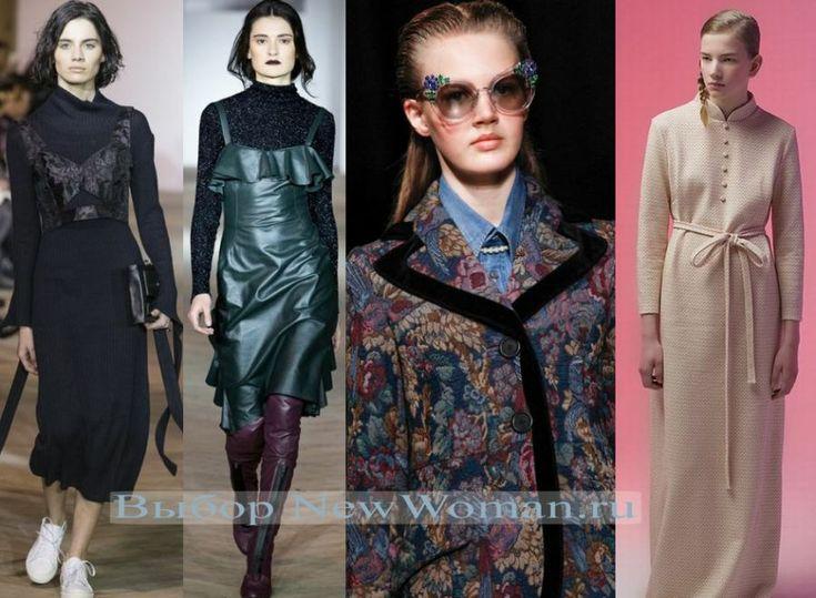 55 фото женских деловых причесок - офисные и повседневные модные прически сезона Осень-Зима 2016-2017