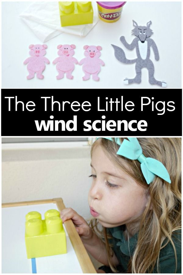 This hands-on Three Little Pigs activity comes with a free printable science observation sheet for preschool and kindergarten.. This wind science experiment can be performed rather easily by just grabbing a few objects from around your house or classroom, and your kids will learn a lot while having fun!