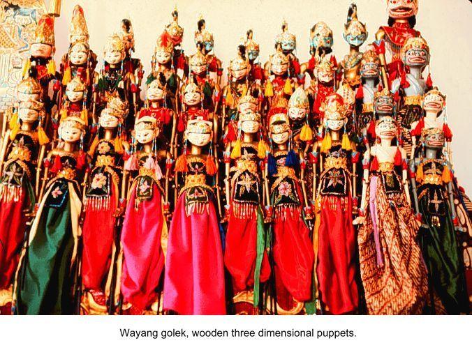 rod puppets | Wayang golek (rod puppets) - Wayang