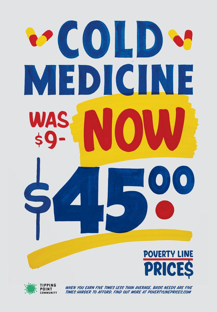 Poverty Line Prices | Bright Typographic Poverty Awareness Campaign | Award-winning Art Direction for Poster Advertising | D&AD