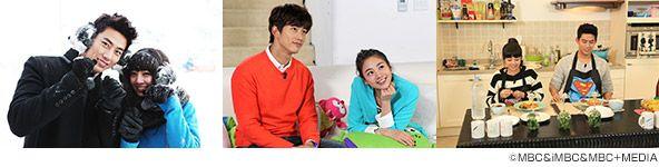 """2PMテギョンの""私たち結婚しました  #TaecGui #Taecyeon #Guigui"