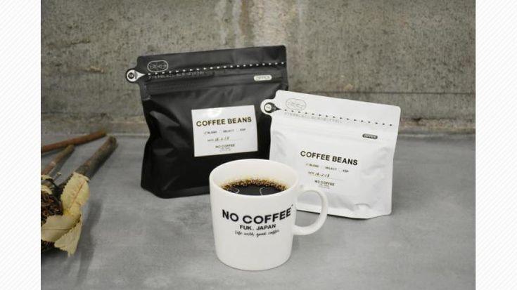 【NO COFFEE】 グレースケールの美しい空間で味わう一杯。人気沸騰中のあの店に行ってみました!