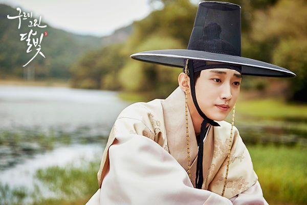 Jin Young as Kim Yoon Sung in Moonlight Drawn by Clouds