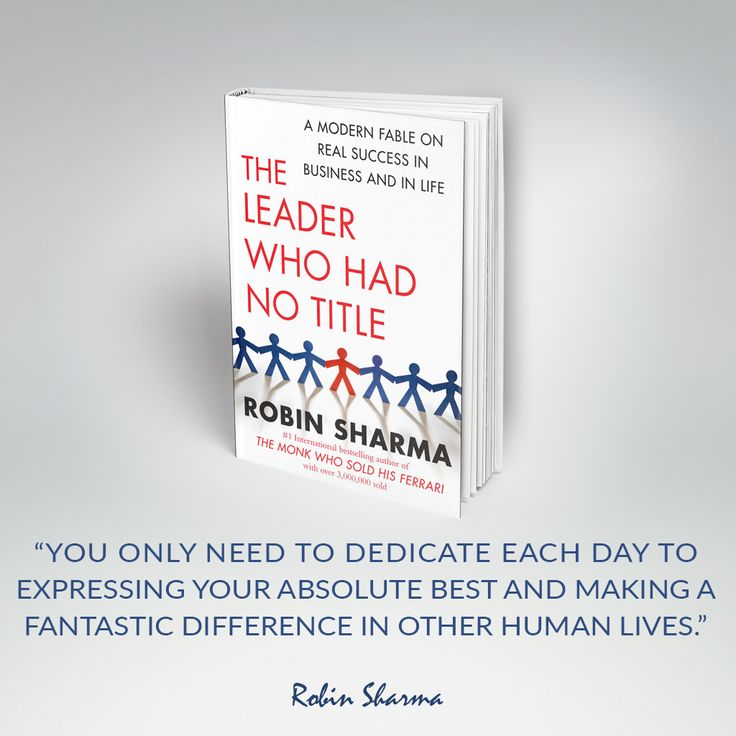"""""""You only need to dedicate each day to expressing your absolute best and making a fantastic difference in other human lives."""" ~ The Leader Who Had No Title"""