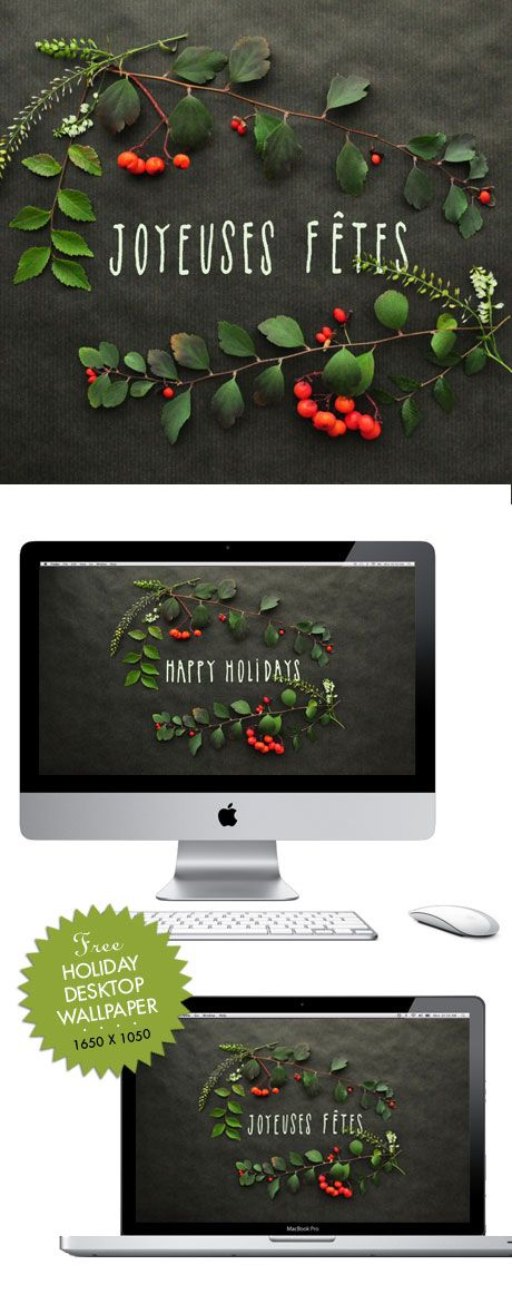 {FREE} Holiday desktop wallpaper and printable cards... in English and French!