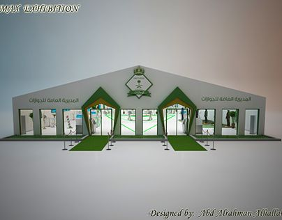 """Check out new work on my @Behance portfolio: """"Tent design for Government of Saudi Arabia..."""" http://be.net/gallery/54327851/Tent-design-for-Government-of-Saudi-Arabia"""