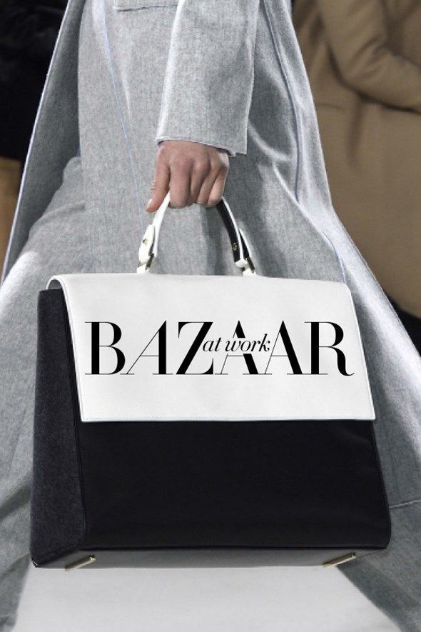 From leaders in business to innovators in the arts, BAZAAR AT WORK profiles the most inspiring professional women.