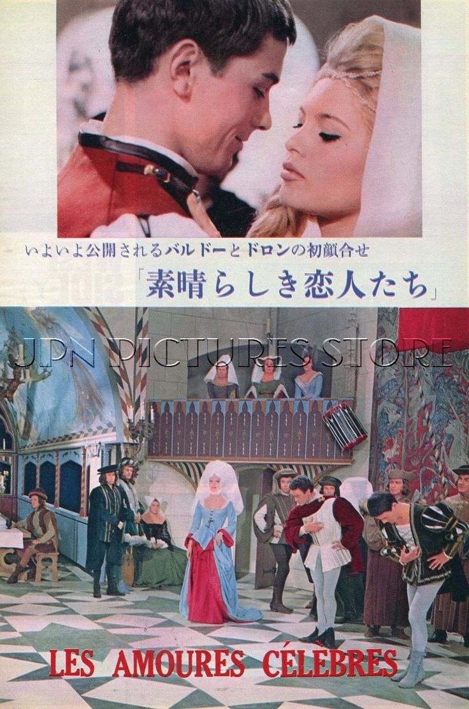 Alain Delon Brigitte Bardot Les Amoures Celebres 1961 JPN Picture clippings EB O…