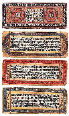 Die vedische Literatur - die 4 Veden