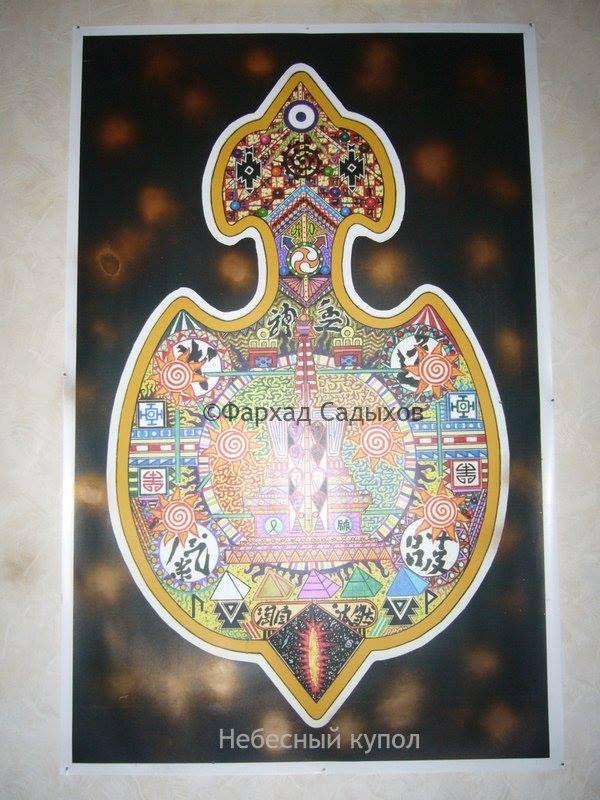 Небесный купол - мандала Миниатюра представляет симбиоз орнаментов и символов,часто встречающихся в Азербайджанском искусстве ковроткачества и каменной пластики, в которых отображенны древние символы солнца и кардинального креста. В целом миниатюра отображает возможный вариант небесной структуры, где берут свое начало многие культуры мира. В космографической миниатюре использованы древние символы: Кардинальный крест, Солнце.