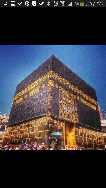 Beautiful Kaabah
