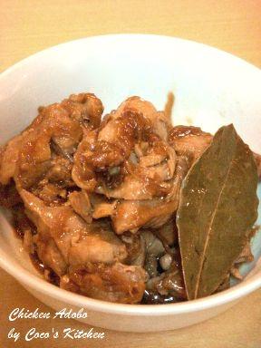 チキンアドボ   <材料> 鶏もも肉600g ニンニク2片 玉ねぎ(大)1個 オリーブオイル大さじ1 黒胡椒の実10粒ほど 酢大さじ3 フィリピン醤油大さじ3 ローリエ2~3枚 はちみつ小さじ1(黒砂糖でもGOOD!)  <作り方> (1)鶏肉を大きめのぶつ切りにする(本来は骨付き肉を使います)。沸騰したお湯で湯通しして余分な脂肪をのぞき、氷水に取っていったん冷まします。玉ねぎは薄くスライスする。ニンニクはみじん切り。黒胡椒の実は綿棒の先などで潰して。  (2)残りの材料をすべて鍋に入れて良く混ぜ味を馴染ませ、30分~1時間ほど放置します。ひたひたの水を注ぎ入れて中火にかけ、煮立ってきたらアクを取り除く。紙ぶたをして煮汁が1/3くらいになるまで弱火でコトコト煮る。  *鶏肉を湯通しするのはCOCOのアイディアです。お酢を使うので、冷ましちゃっても仕上がりは柔らか♬ *日本の濃い口醤油を使用する際は少々量を減らし、ハチミツを気持ち多めにして下さい。 *ハチミツは沖縄産黒砂糖に代えると更に美味しいそうです。