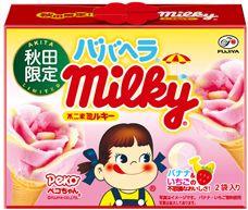 【秋田限定】ミルキー(秋田ババヘラ) | お菓子・ドリンク | 不二家