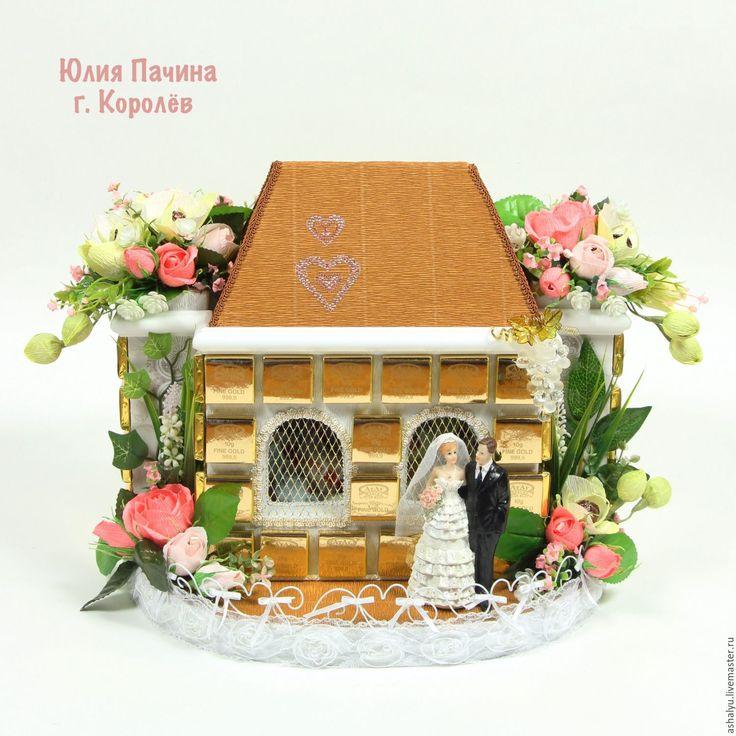 Купить Дом из конфет на свадьбу - разноцветный, дом из конфет, подарок на свадьбу, подарок для дома