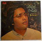 Talat Aziz Ghazals Vinyl Lp Record OST Polydor Music by Jagjit Singh #l1376