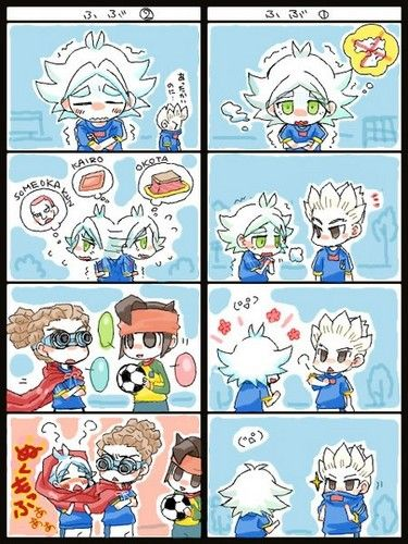 Inazuma Eleven images Its so cold !!!!! wallpaper and background photos