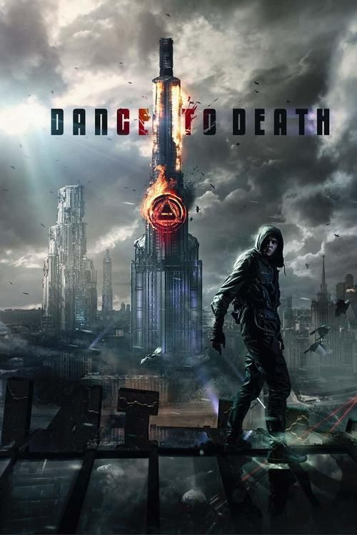 Watch->> Dance to Death 2017 Full - Movie Online