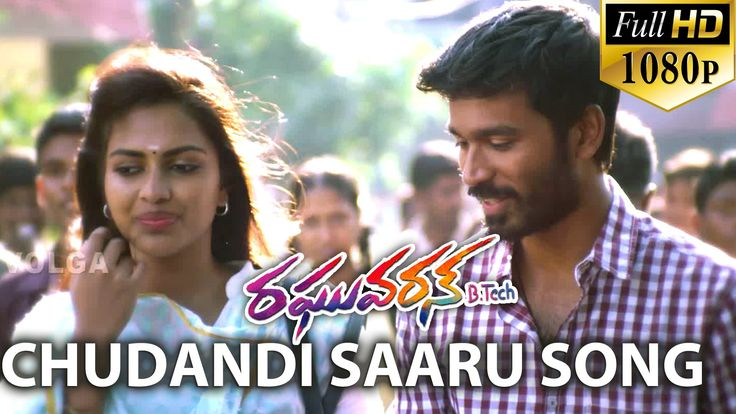 10 best images about telugu latest video songs full hd All hd song