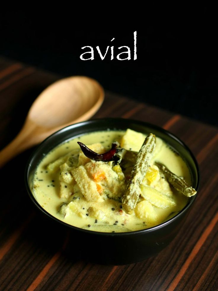 164 best images about cooked up story on pinterest for Avial indian cuisine