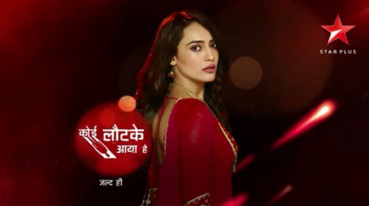 Koi Laut Ke Aaya Hai 4th March 2017 Episode watch in HD online only at Video Book.Koi Laut Ke Aaya Hai is a romantic supernatural thriller that will unfold twists and turns which are beyond imagination.The show which is a finite series, is reportedly based on the concept of 'reincarnation', but with the twist of …