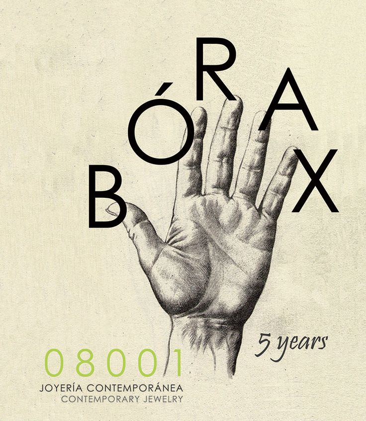 BÓRAX 08001: Celebrando 5 años.