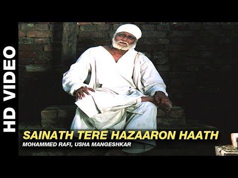 Amar Akbar Anthony Songs Free Download Pk