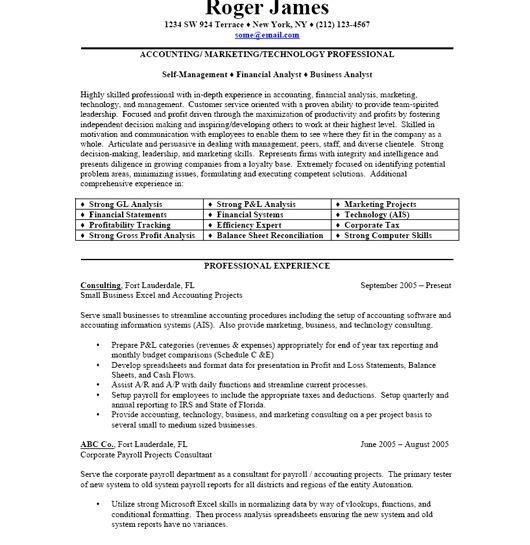 emt resume objective