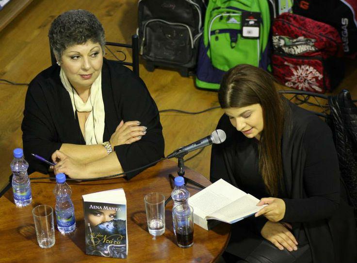 """Σε εκδήλωση παρουσίασης βιβλίου στην Πάφο μαζί με την ηθοποιό Μαρίνα Βροντή, που υποδύεται την Ελπίδα στο σίριαλ που βασίζεται στο μυθιστόρημά της """"Βαλς με 12 θεούς""""!"""