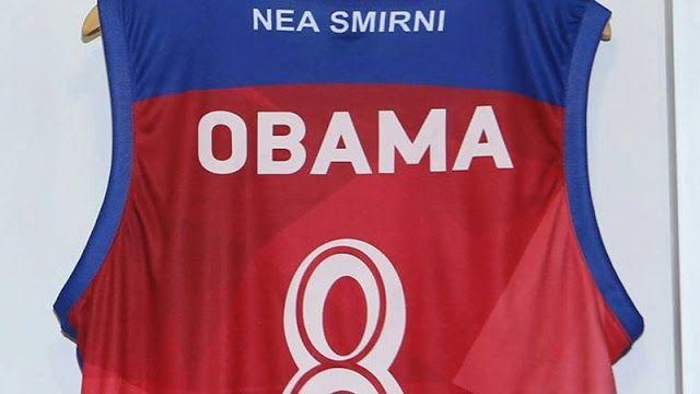 Φανέλα του Πανιωνίου με το όνομα του Ομπάμα