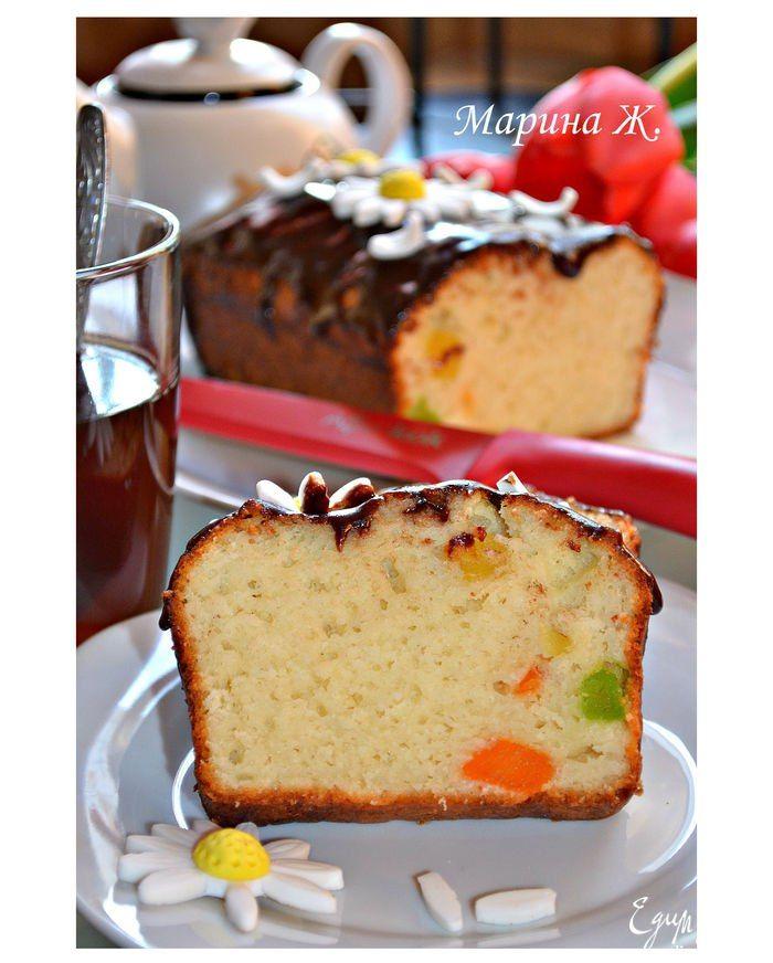 Влажный творожный кекс с цукатами. Очень вкусный и ароматный кекс с нежной текстурой. Отличной вам пятницы! #edimdoma #recipe #cookery
