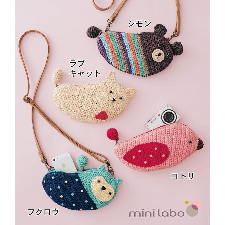 mini labo crochet purse