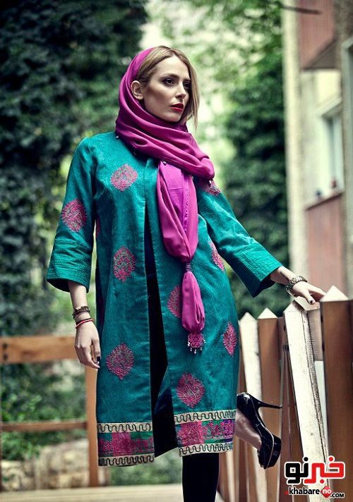 Persian Fashion Tehran Iran Pinterest Coats Fashion And Iranian
