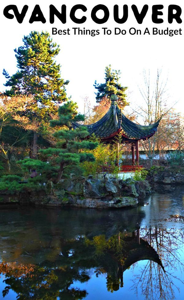 Planning a trip to Vancouver, Canada??! Here is a list of the best things to do in #Vancouver that is either free or low cost plus lots of photos for inspiration for your travel planning.