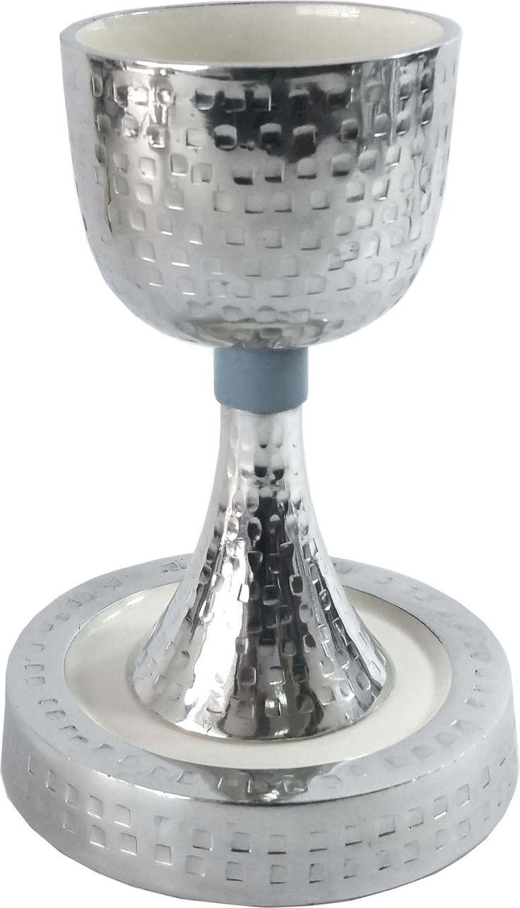 Kiddush Cup Enameled Hammered w/Enamel Size 15*11 cm