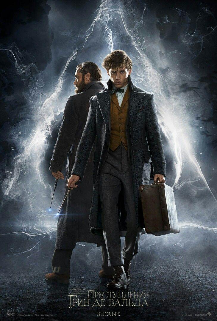 Newt Dumbledore Animais Fantasticos 2 Bestas Fantasticas E
